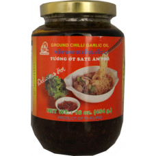 40.00203 - GROUND CHILI GARLIC OIL 24x16o
