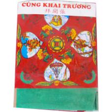 80.00400 - JOSS PAPER (CUNG KHAI TRUONG)
